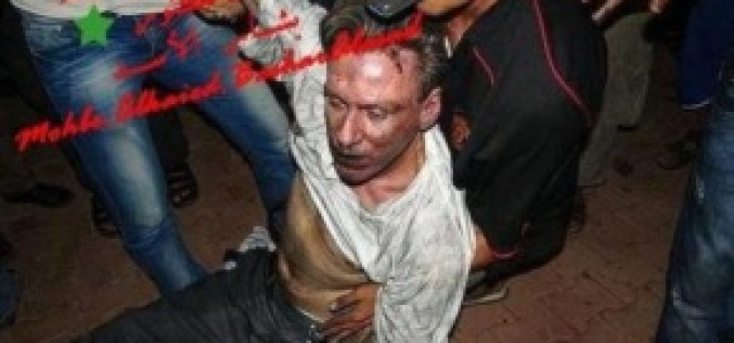 Ambassador Murder Preceded By Monthly Attacks On Diplomatic Targets