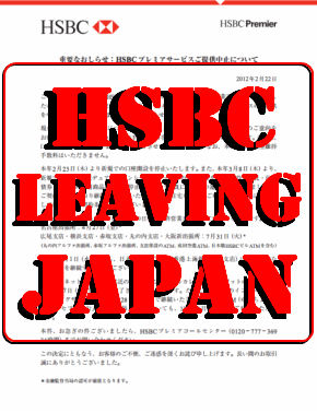 HSBC-Evacuating-Japan