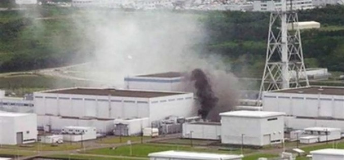 Breaking – Fire alarms, Smoke Reported At Kariwa Nuclear Reactor