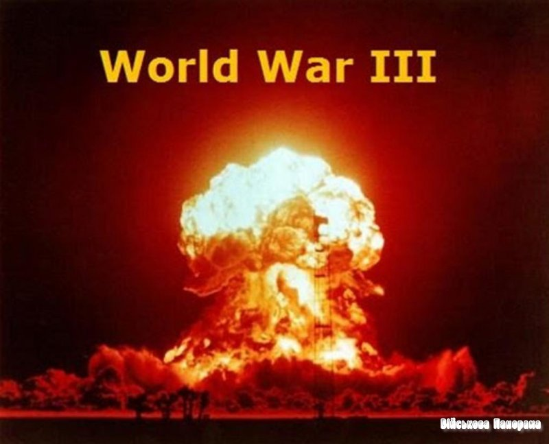 1330093623_world-war-iii-tercera-guerra-mundial_thumb1