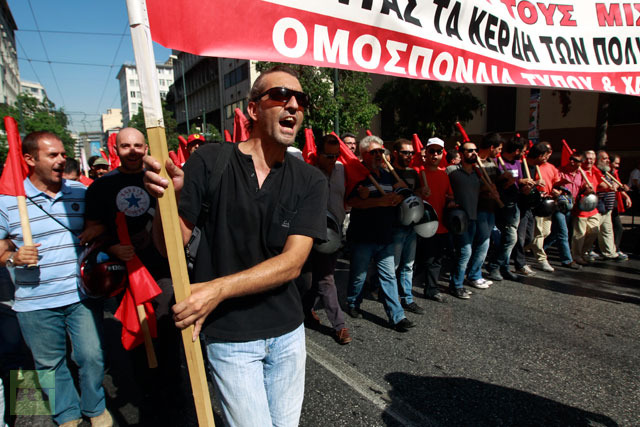 supporters-greek-communist-party-932