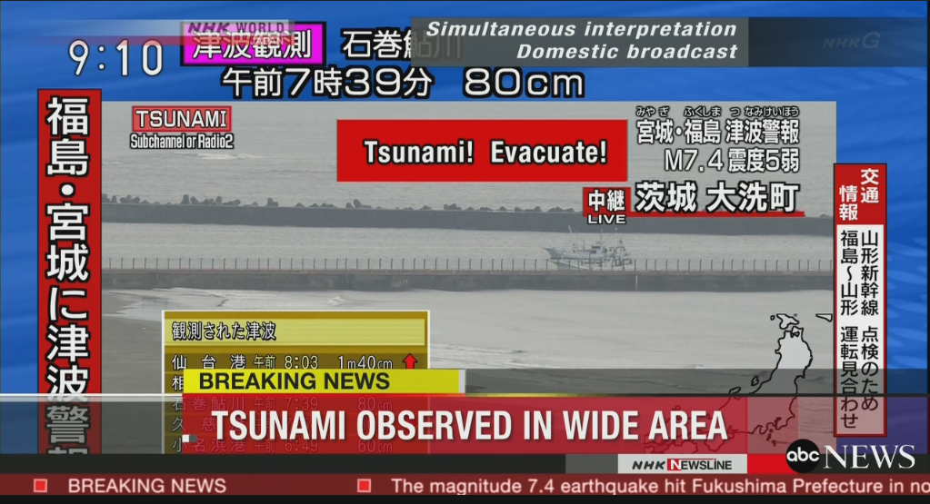 nhk-reporting-the-tsunami-is-being-observed-in-wide-area-evacuations-still-underway